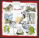 miniature FRANCE 2007 YT 4073 à 4076 BF111 oblitéré 11-9-2007 - Série capitales européennes Bruxelles