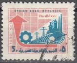 miniature Syrie 1970 Michel 1103 O Cote (2007) 0.20 Euro Industrie Cachet rond