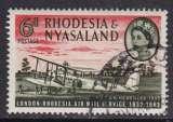 miniature TIMBRE OBLITERE DE RHODESIE-NYASSALAND - AVION DE HAVILAND