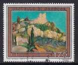 miniature TIMBRE OBLITERE D'ITALIE - TOURISME : CHATEAU DE CANOSSA N° Y&T 1301