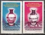 miniature Roumanie 1976  Y&T  2960/61  N**