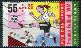 ALLEMAGNE RFA 2011 OBLITERE N° 2683