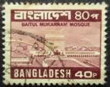 miniature BANGLADESH N°130 Mosquée  oblitéré