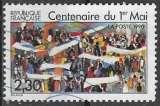 miniature FRANCE 1990 - N°2644 - Oblitéré