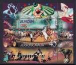 miniature BLOC NEUF DE YOUGOSLAVIE - EUROPA 2002 : LE CIRQUE, NUMERO EQUESTRE N° Y&T 54