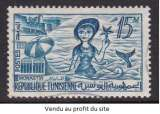 miniature TIMBRE OBLITERE DE TUNISIE - MONASTIR ET SIRENE N° Y&T 480