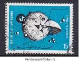 miniature TIMBRE OBLITERE DE TUNISIE - CONQUETE DE L'ESPACE N° Y&T 689