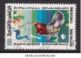 miniature TIMBRE OBLITERE DE TUNISIE - CONTES ET CONTINES N° Y&T 1017