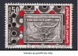 miniature TIMBRE OBLITERE DE TUNISIE - BAS-RELIEF SCULPTE A TETE DE TAUREAU N° Y&T 1064