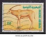 miniature TIMBRE OBLITERE DE TUNISIE - ANTILOPE ORYX N° Y&T 1132