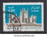 miniature TIMBRE OBLITERE D'ALGERIE - MUSEE SAHARIEN DE OUARGLA N° Y&T 656