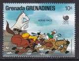 miniature TIMBRE NEUF DES GRENADINES - W. DISNEY : DONALD, DINGO ET COURSE DE CHEVAUX N° Y&T 820