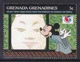 miniature TIMBRE NEUF DES GRENADINES - W. DISNEY : MICKEY DEVANT UNE FACE DE BOUDDHA N° Y&T 1609