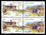 miniature Nouvelle Calédonie 2012 120 ans de Voh ( Bloc de 4 )