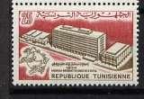 miniature TUNISIE - 676** - NOUVEAU BÂTIMENT DE L'U.P.U
