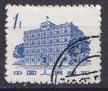 miniature Chine 1962 Y&T 1432 oblitéré - Maison du 1er août