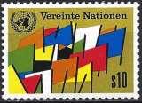 miniature Nations Unies Vienne 1979 - YT 7 - Drapeaux - MNH**