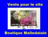 FRANCE - Oblitéré sur fragment - AA 1716 Éclosion L'osteospermum - TCA 249