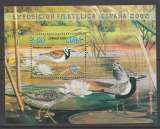 miniature BLOC NEUF DE CUBA - PORZANA CAROLINA (MAROUETTE DE CAROLINE) N° Y&T 175