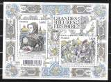Année 2016 : Y. & T. N° F 5076 ** Les grandes Heures de l' Histoire de France
