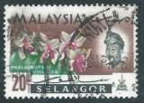 miniature Malaisie - Selangor - YT 0092 (o)