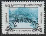 miniature CAMBODGE 1997 -  Y&T N° 1414