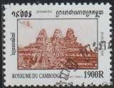 miniature CAMBODGE 1999 -  Y&T N° 1637