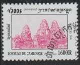 miniature CAMBODGE 1999 -  Y&T N° 1635