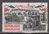 miniature France 1964  Y&T  1429  oblitéré