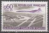 miniature France 1974  Y&T  1787  oblitéré
