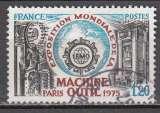 miniature France 1975  Y&T  1842  oblitéré