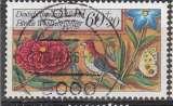miniature Berlin 1985  Y&T  705  oblitéré  (2)