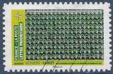 miniature FRANCE 2021 : yt 1944 Oblitéré/Used # Mosaïque de paysages - Vergers